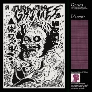 Visions by Grimes, released January 31, 2012